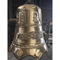 佛教用品 寺庙定做铜钟厂家 昇顺铜钟