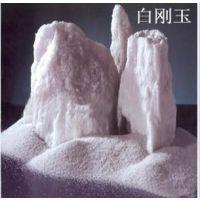 供应杭州通宝非金属喷砂磨料白刚玉 喷砂磨料