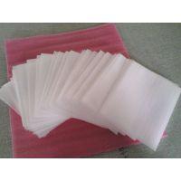 泡沫棉包装袋 无锡厂商低价供应epe珍珠棉袋 免费定制尺寸