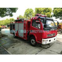 企业消防专职消防车-东风单排座5吨水罐消防车