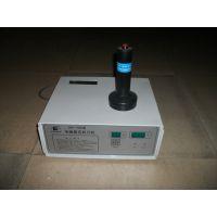 厂家直销互丰DGYF-500D型电磁感应封口机
