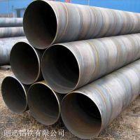 专业生产螺旋管,q234、q345规格齐全