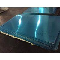 东莞5052氧化铝板 5052拉伸铝板