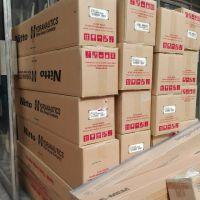 美国海德能ESPA2-8040批发 河北海德能低压高脱8寸8040反渗透膜价格