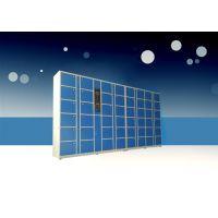 自动存包柜(图),条码存包柜,衢州存包柜