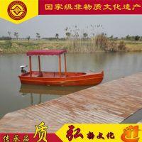 湖北湖南木船出售景区观光船欧式旅游船遮阳船公园景区旅游开发客船