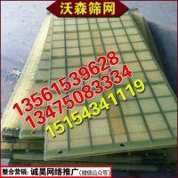 精密聚氨酯筛网筛板 耐磨环保聚氨酯筛板 工业橡胶聚氨酯筛