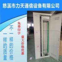 力天通信 专业生产ODF光纤配线架 室内落地熔纤架 光纤配线柜