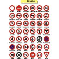 告示标志牌_助安交通设施(图)_告示标志牌定做