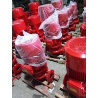 陕西喷淋泵XBD8.0/45-125压力是多少?