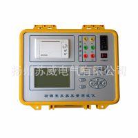 苏威有源变压器容量-特性测试仪 测量准确度高稳定性好有源变压器容量-特性测试仪 厂家直销