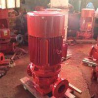 90kw消防泵重量 泉柴单级稳压泵XBD3.2/200-300L-315