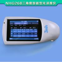 三恩驰触摸屏智能型三角度光泽度仪NHG268油漆涂料塑料石材光泽仪