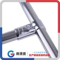 供应精益管镀铬转接头 不锈钢镀铬转接头 镀铬转接