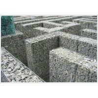 定制加筋石笼网 围栏边坡防护网 河道石笼网 护坡钢丝网|铅丝笼