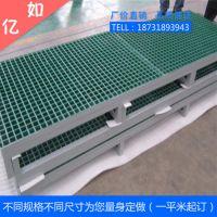 设备平台格栅板/北京设备平台格栅板/设备平台格栅板厂家