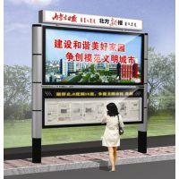 中泰阅报栏厂家供应新款阅报栏 中泰方形宣传栏灯箱