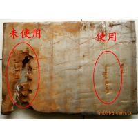 """供应供应""""中环""""牌堆焊用Fe-05耐磨合金粉块"""