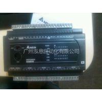 供应DVP64EH00T3台湾台达plc全新原装正品华南代理