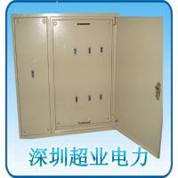 厂家直销优质户外不锈钢防雨配电箱 不锈钢电表箱 欢迎来图定制