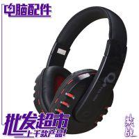E208x 头戴式护耳式音乐麦克风大耳机 电脑游戏网吧 厂家直销批发