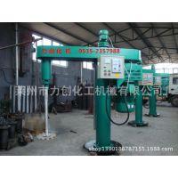 厂家批发各种型号液压分散机,机械升降分散机  搅拌机 质优价廉
