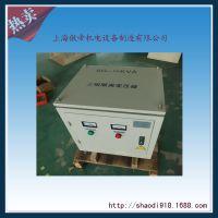 厂家直销三相干式变压器 SG-40KVA三相干式隔离变压器