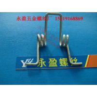 中山弹簧厂厂价直销1.2线径扭簧-扭力弹簧-支撑弹簧-家具专用弹簧