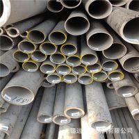 厂家直销202工业无缝管 不锈钢厚壁无缝管 大口径无缝管价格便宜