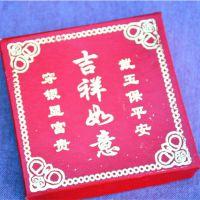 吉祥如意手链盒印花红纸盒和田玉器手镯盒珠宝首饰品包装盒子批发