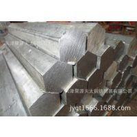 专业供应六角钢 冷拉六角钢 冷拔六角钢Q235六角钢