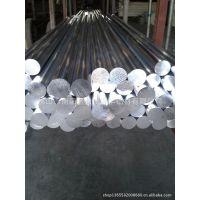 批发国标铝棒 6061铝合金棒 环保铝棒 现货齐全 大小口经精密棒