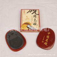 特价文房四宝砚台5寸中国名砚带纸盒毛笔书法练习用品