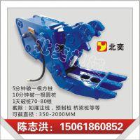 北奕拆迁神器 代替人工 安全高效率 液压混凝土粉碎钳 破碎器