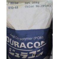 Radici Compounds AC90W 高度结晶POM
