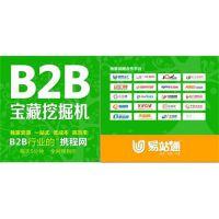 兴邦网络(已认证),淄博微网站,微网站 制作