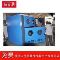 深圳厂家设备供应自动真空注型机 硅胶模具灌注设备EB-2200