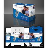 廊坊印刷北京印刷【供各种纸盒异形盒包装盒】异性盒制作印刷