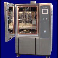 东莞泰迪|高低温循环试验机|高低温测试箱价格