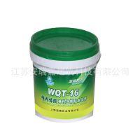 经销供应  纯丙烯酸 弹性透明防水涂料