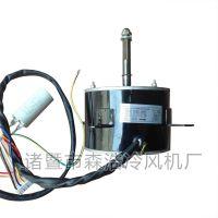 家用环保空调 移动空调扇 原厂JF-70维修配件 冷风机 电机