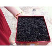 椰壳活性炭的出厂价是多少呢