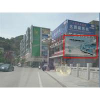 榆林-绥德县县政府服务中心大楼对面墙体