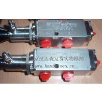 汉达森专业销售低价供应英国百福Bifold电磁阀