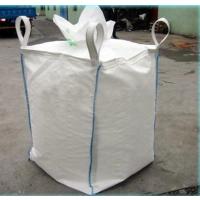 成都厂家出售集装袋、吨袋、二手集装袋、二手吨袋、方形吨袋、圆形吨袋、化工吨袋、矿产集装袋