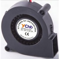 5015 小型高压鼓风机 可定制多段汽车坐垫鼓风机