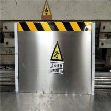 定做加长型铝合金挡鼠板规格 金淼电力生产销售