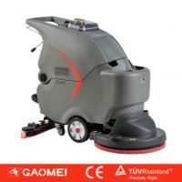 常熟洗地机 高美手推式电瓶洗地机GM50B
