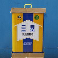 江苏江阴三赛牌SBS万能胶水 装饰用胶 塑料皮革装潢用胶 15L装
