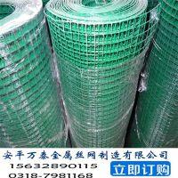 pvc电焊网 超市货架用电焊网 防锈网片